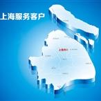 亚博体育app彩票上海服务客户