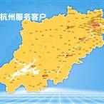 杭州服务客户