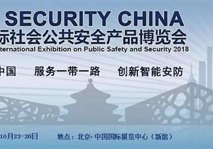 据说,全行业的目光都已聚焦在北京