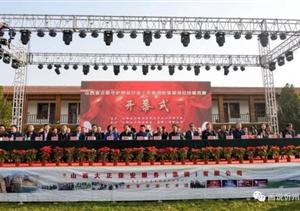 首届山西省押运员岗位技能竞赛在忻州举办