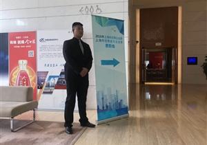 """不忘初心  青春心向党 牢记使命  建功新时代 ——亚博体育app彩票公司""""我的"""