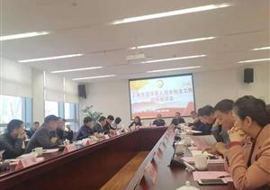 董事长冯中保被认定为 上海市退役军人创业指导专家